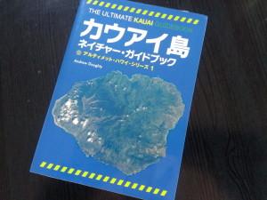 この本だぁ!