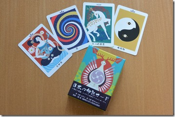 色んなカードがあります。